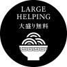 LARGE HELPING