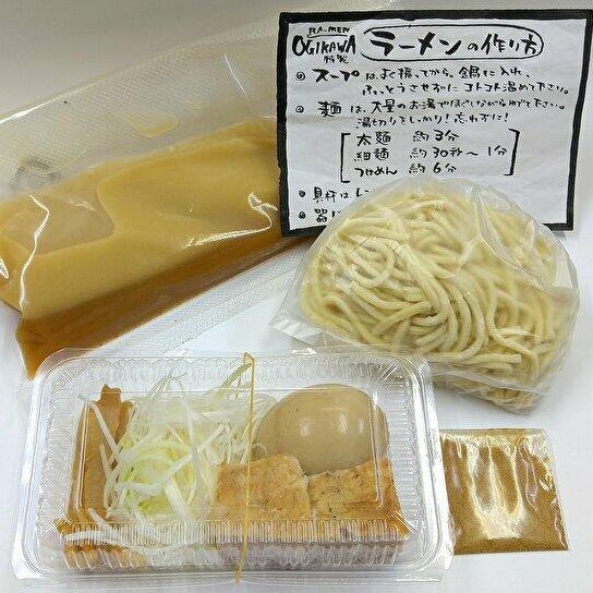 【新登場】つけ麺