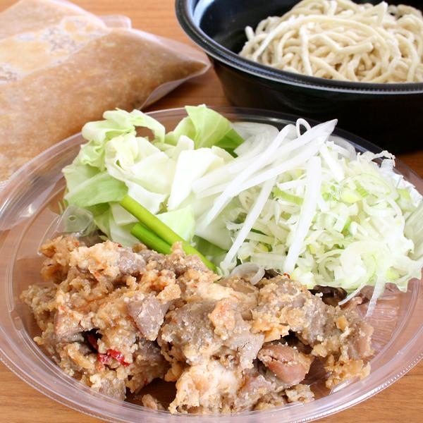 【生麺】もつ塩らーめん【麺メニューは受け取り日の前日までの注文】