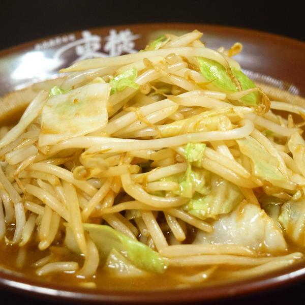 濃厚味噌らーめん 野菜(割りスープ付)