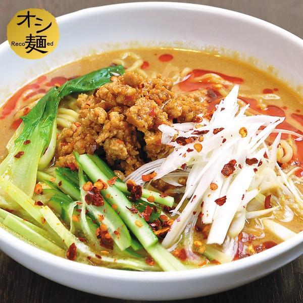 【夏季限定】冷やし坦々麺