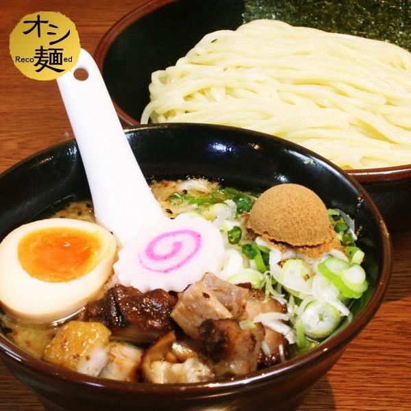 トクつけ麺