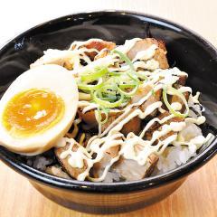 炙りチャーシュー丼(小)