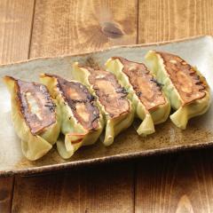 野菜たっぷり餃子(5ヶ入り)