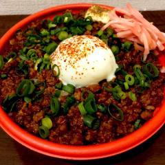 粗挽肉丼(温玉付き)