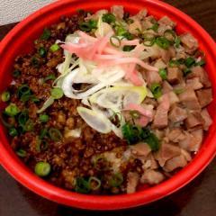 しみチャーシュー×粗挽肉のハーフ&ハーフ丼