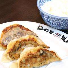 餃子セット(小ごはん+餃子3個)