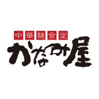 中華麺食堂 かなみ屋 小新店