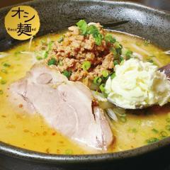 特選味噌拉麺