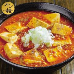 四川風麻婆麺