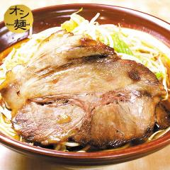元祖新潟濃厚味噌 先代特製