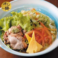 【夏季限定】和風冷やし麺