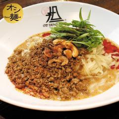 汁なし担担麺(辛さ1、痺れ0)