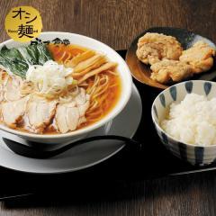 唐揚げ定食(らーめん+唐揚げ+ライス)