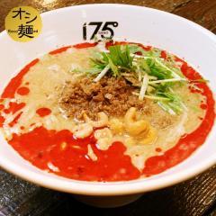 汁あり担担麺(辛さ1、痺れ0)