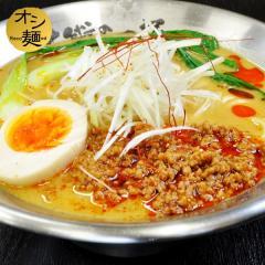 金ごまタンタン麺
