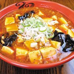 【期間限定】マーボー麺