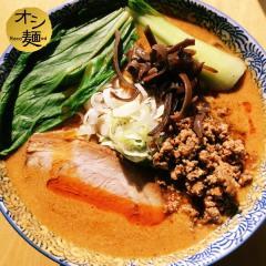 【11月&12月限定麺】濃厚担々麺