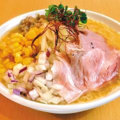 【冬季限定】味噌ラーメン