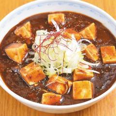 【期間限定麺】全とろ黒マーボー麺