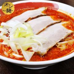 フーフー辛麺(辛さ段階式)