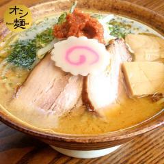 辛味噌らぁ麺