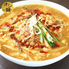 サンラ―タン麺