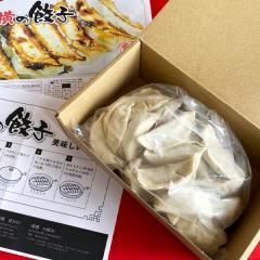 東横の冷凍餃子(30個)