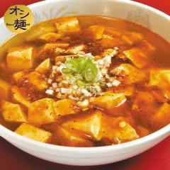 麻婆豆腐湯麵