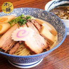 つけ麺(柚子入り)