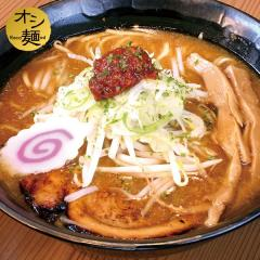 味噌らぁ麺