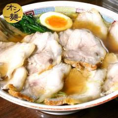 チャーシューメン(醤油)