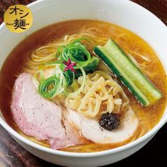 涼上湯麺(リャンシャンメン)