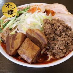 冷やし肉ヒトシ(写真は挽肉増量+50円)